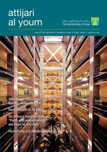 ISSUE 10 - September 2004 - Commercial Bank of Dubai