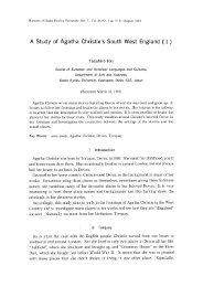A Study of Agatha Christie's South West England ( I ) - 大阪教育大学 ...