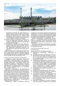 Кохтла-Ярве – перспеКтивный промышленный ... - Kohtla-Järve - Page 5