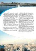 Кохтла-Ярве – перспеКтивный промышленный ... - Kohtla-Järve - Page 6