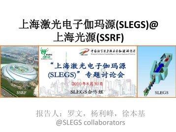 download - 上海应用物理研究所