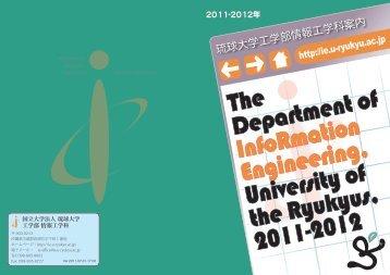 pamphlet2011-2012