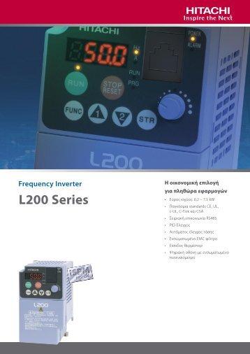 L200 Series - Control System