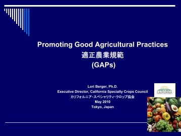 a comparison of agricultural practices of the rub and sog Reducing foodborne illnesses associated with fresh produce is a usda-nifa food safety strategic goal current, industrial-scale production, harvesting, and processing practices for lgs and tomatoes stipulate certain metrics and procedures that required scientific evaluation.