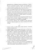 pobierz plik - Prywatyzacja - Ministerstwo Skarbu Państwa - Page 5