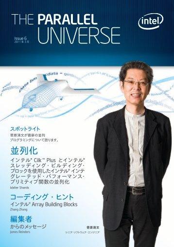 Parallel Universe - XLsoft.com