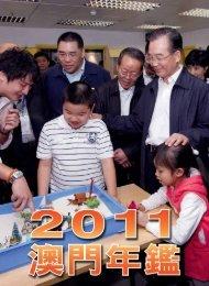 Macao Yearbook - 澳門特別行政區政府新聞局