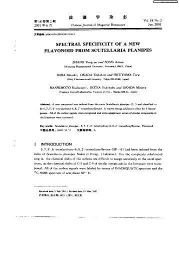 国际药品市场营销策略研究 - 沈阳药科大学图书馆