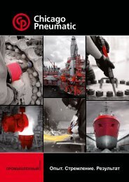 скачать каталог CP Industrial (PDF, 29,1Mb)