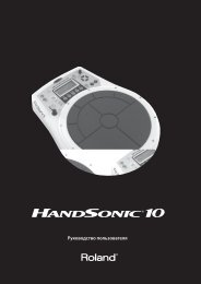 HPD-10 - Roland