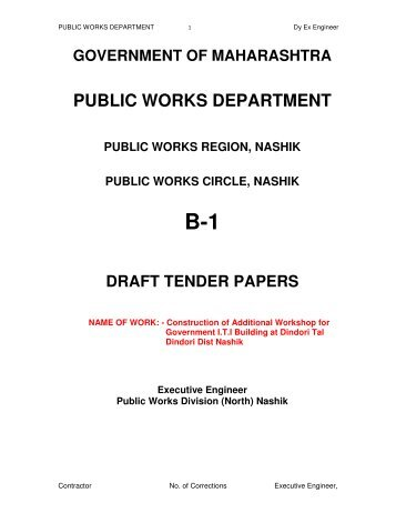View Tender Document - e-Tendering