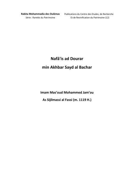 Nafâ'is ad Dourar min Akhbar Sayd al Bachar Imam Mas'oud ...