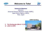 Talk - 先端基礎研究センター - 日本原子力研究開発機構