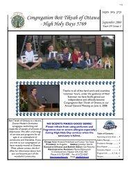 High Holy Days 5769 Bulletin - Congregation Beit Tikvah