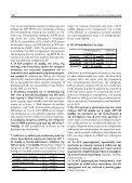 12. monitoring της ενδοκοιλιακης πιεσης - Page 6