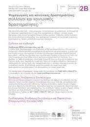 2B - Seniors Information Service