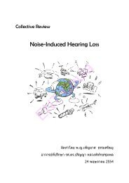 Pathophysiology of noise- induced hearing loss