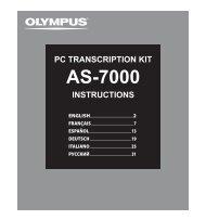 AS-7000 - Olympus - Europe