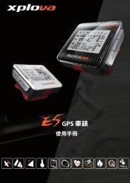 GPS 車錶 - Xplova