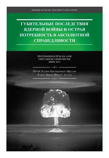 Download (PDF, 5.78MB)