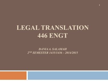 introduction_to_legal_translation
