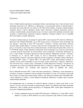 Preuzmite izveštaj u PDF formatu