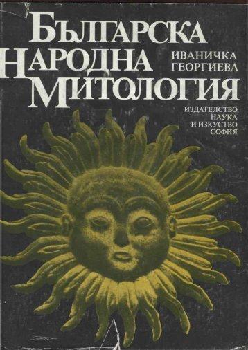 U T A P O T T H A ИВАНИЧКА - Biblio.nhat-nam.ru