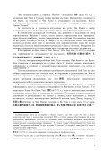 """""""Породен от Копринения пашкул"""": Етническото Възраждане ... - Page 6"""