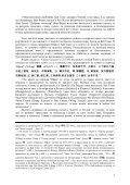 """""""Породен от Копринения пашкул"""": Етническото Възраждане ... - Page 7"""
