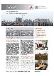 GTZ InDesign-Vorlage für Publikationen – DIN A4 hoch - Проекти з ...