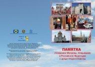 COPERTA Rom-Rus curves.cdr - Migratie.md