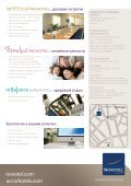 MOSCOW - Novotel - Page 2