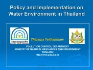 Policy and Implementation on Water Environment in Thailand - WEPA