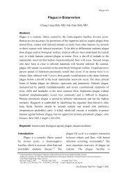 Full Text(PDF) - 中華民國災難醫學會