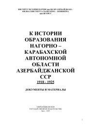 истории образования Нагорно - Карабахской автономной