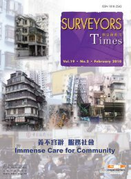 Surveyors Times-Volume 19 Issue 2 - Hong Kong Institute of ...