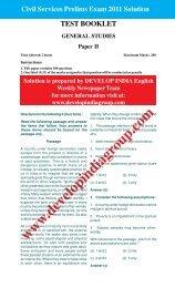 Civil Services Prelims 2011 General Studies Paper II Solution.pdf