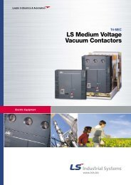 LS Medium Voltage Vacuum Contactors - Power Quality and Drives