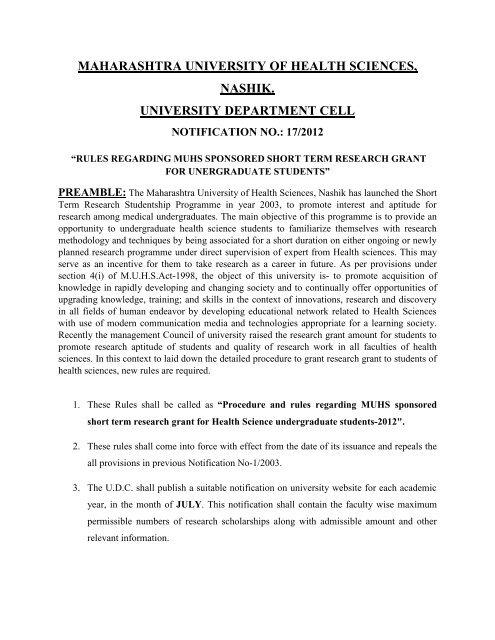 muhs dissertation 2012
