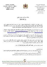 إعالن عن طلب عروض مفتوح / رقم 07 2013 - Ministère de l'Habitat, de l ...