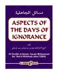 Aspects of the Days of Ignorance - Shaykh Abu Adnan