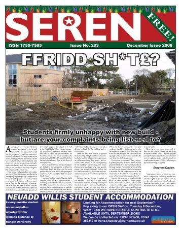 neuadd willis student accommodation - Seren - Bangor University