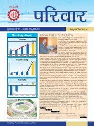 Quarterly In-House Magazine - Heavy Engineering Corporation ...