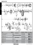 Transfer Case Parts - A & Reds - Page 6