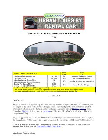 Ningbo: Across the Bridge from Shanghai - Urban Tours by Rental Car
