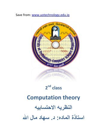 cs601 current final term paper 2014