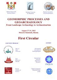 Geoarchaeology-2012 1st Circular - International conference on ...