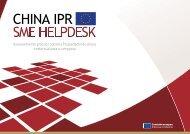 China IPR SME Helpdesk Folleto