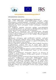 www.pediatric-rheumathology.printo.it 12/2003 1 medikamentozuri ...