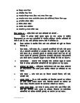 District Excise Office, Harda - Page 5